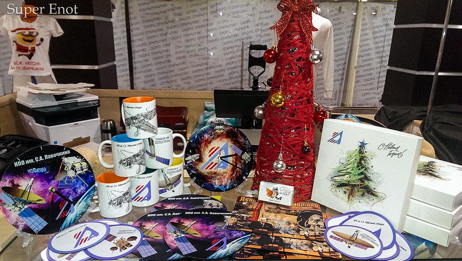 Подарки и сувениры в калуге 703
